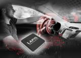 给MCU放个假 蓝碧石半导体车载语音合成芯片新品发布