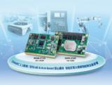 全新SMARC 2.1核心模块可实现大规模物联网设备部署