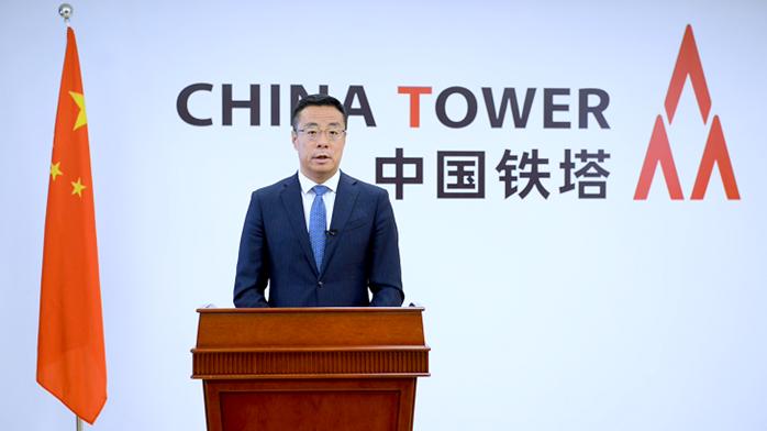 中国铁塔:5G基站共建设25.8万个 共享率达到97%