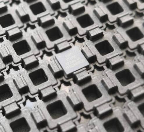 加速NB-IoT芯片快速落地,芯翼信息科技获2亿元A+轮融