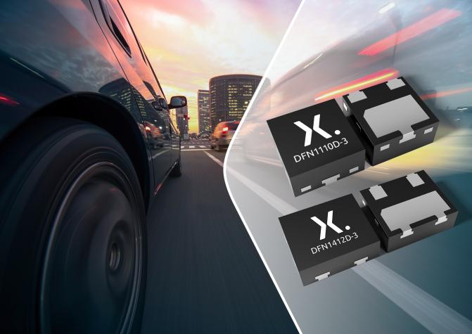 为SMD器件节省近90%空间,Nexperia全新分立半导体产品组合问市