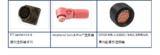 助力国家新基建,<font color='red'>倍</font><font color='red'>捷</font>连接器亮相慕尼黑上海电子展