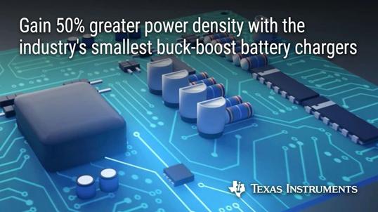 TI全新集成高效充電器可讓充電速度提升3倍