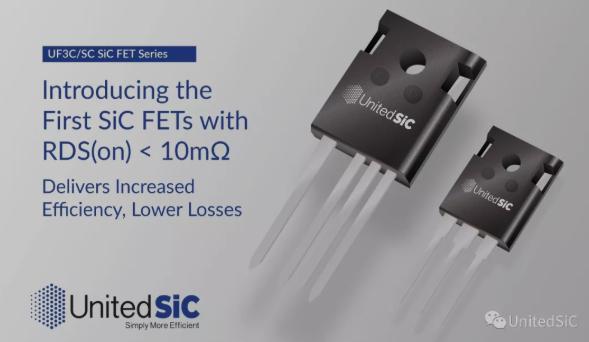 更高效率、更低损耗,UnitedSiC新型SiC FET问市