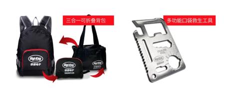 Digi-Key Electronics携多款产品亮相2020 慕尼黑上海电子