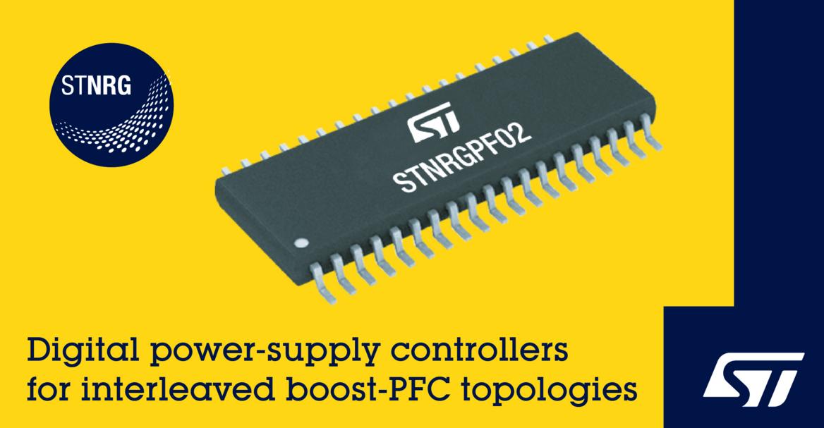 ST 全新數字電源控制器可最大程度地提高能效