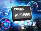 <font color='red'>Diodes</font>幸运时时彩平台高效率低电压汽车降压转换器可简化回路稳定