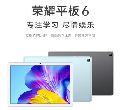 中芯国际代工的麒麟710A表现如何?看看荣耀平板6就知道