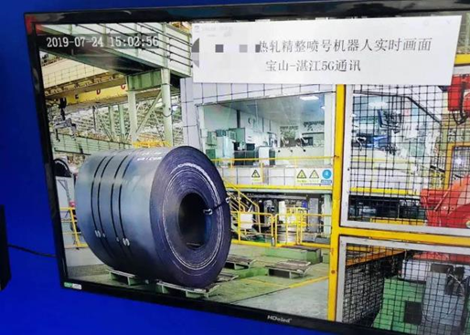 中国联通:5G将为中国工业物联网翻开新篇章