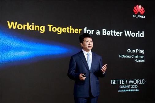 华为郭平:5G的重点已转移到如何释放网络红利上