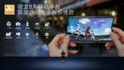 高通骁龙ChinaJoy:顶级移动技术创新赋能的游戏盛宴