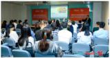 众多权威机构助阵2020<font color='red'>Medtec</font>中国展法规质量技术论坛