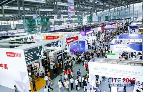 CITE 2020能够给中国IC产业到来哪些变化?