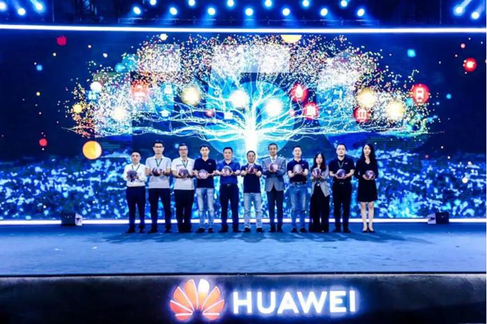 5年25亿元,华为发力F5G技术,打造全光产业生态
