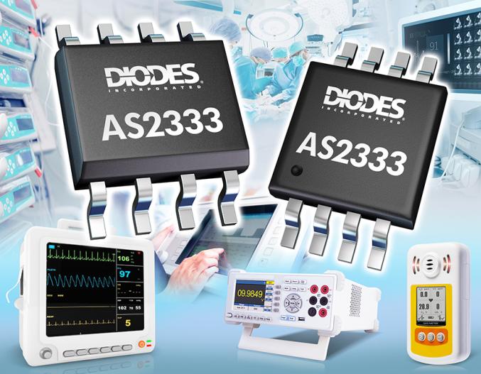 具备超低输入补偿电压和低噪声,Diodes 全新运算放大器问市