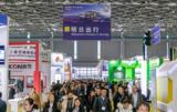 2020年Automechanika Shanghai加大线上服务渠道,助力汽车行业复苏