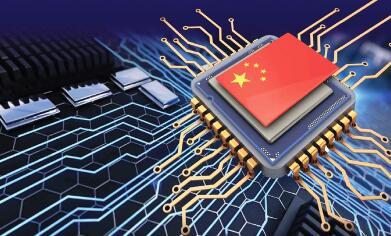 """不惧美国限令,中国""""五年计划""""全面支持半导体产业"""