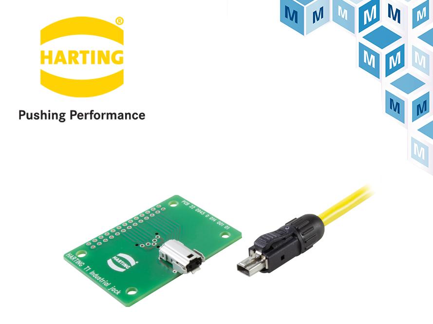 HARTING T1 Industrial单对以太网产品贸泽开售