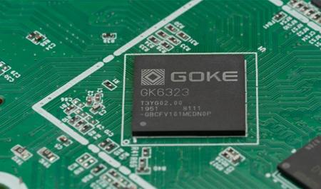 积极布局8K解码芯片市场,国科微抢抓AIoT新机遇