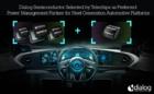Dialog聯合Telechips,打造更完美的下一代汽車平臺