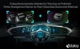<font color='red'>Dialog</font>联合Telechips,打造更完美的下一代汽车平台