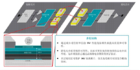 EV充电器未来趋势:更快、更安全、更高效