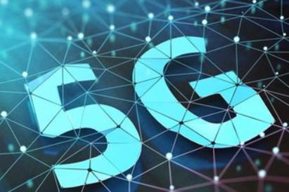 我国5G用户过亿,年底基站将超60万