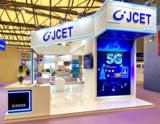 全新<font color='red'>封装</font>技术为5G赋能,长电科技亮相 IC China 2020