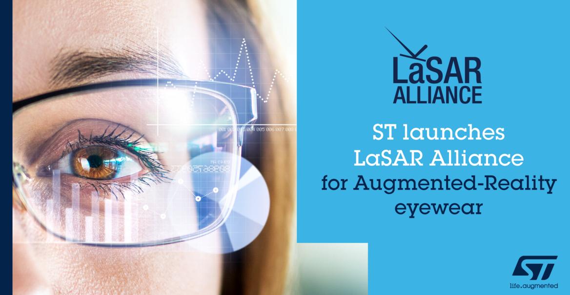 加速AR眼镜商用,ST发起LaSAR生态联盟
