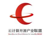 <font color='red'>新思科技</font>通过中国信息通信研究院开源工具本地化方案评测