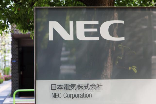 禁用华为,英国5G建设将选用NEC