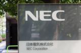 禁用华为,英国5G建设将选用<font color='red'>NEC</font>