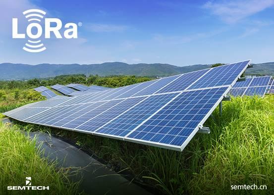 LoRa提升光伏產業效益,提高電廠發電量