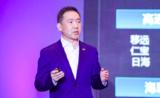 <font color='red'>中国联通</font>陈丰伟:5G发展超预期,芯片和模组是发展的关键