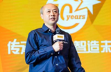 福禄克携最新产品亮相2020进博会助力中国<font color='red'>新基建</font>