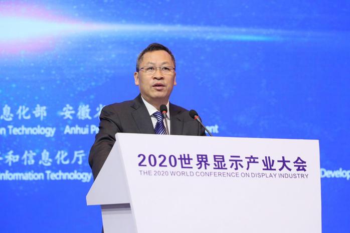 京东方董事长陈炎顺谈显示产业:芯屏气器和,融合发展