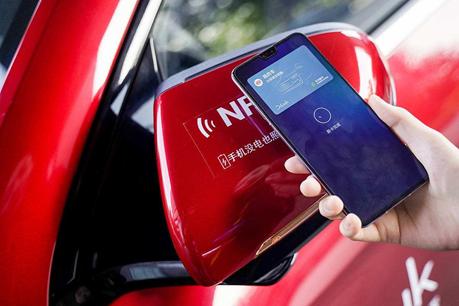 基yuS32K的NFC解决方案,更bian捷更安全