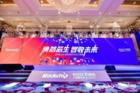 第五届瑞芯微开发者大会:构建芯片产业新窗口