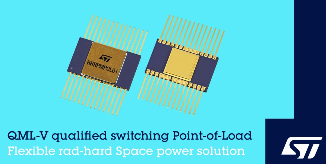 ST航天级功率产品阵容新增可配置负载点功率变换器