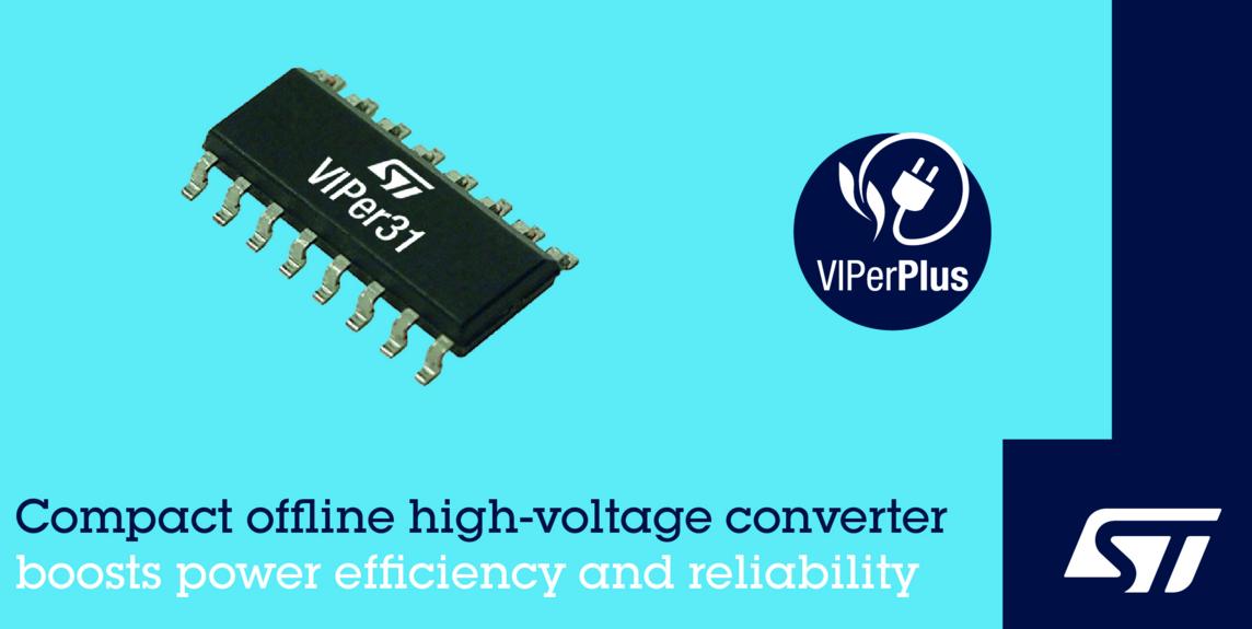 ST新增高集成度离线变换器,增强芯片在消费工业领域灵活性
