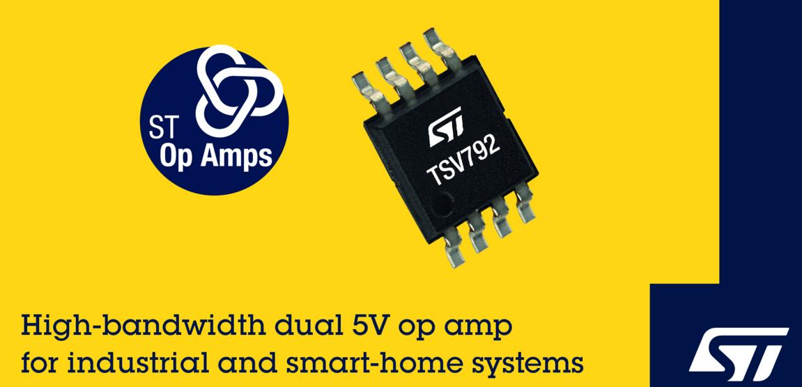 ST高精度运放,提升高速信号调理和电流检测性能