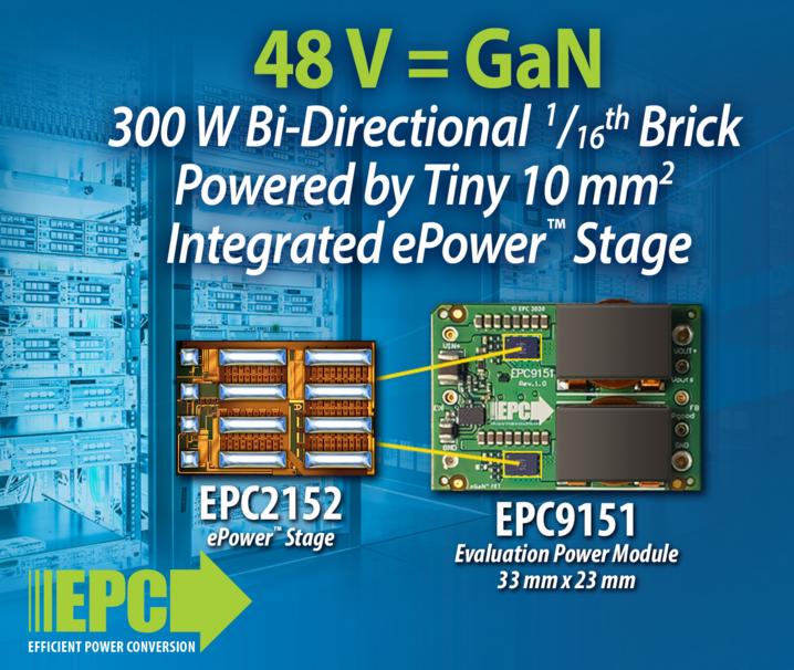EPC全新DC/DC降压转换器模块,可简化布局、减小面积