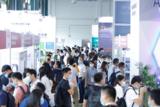 Medtec中国展首创高端<font color='red'>医疗设备</font>服务专区,推动国内发展