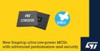 ST全新微控制器STM32U5系列可大大降低工作模式功耗