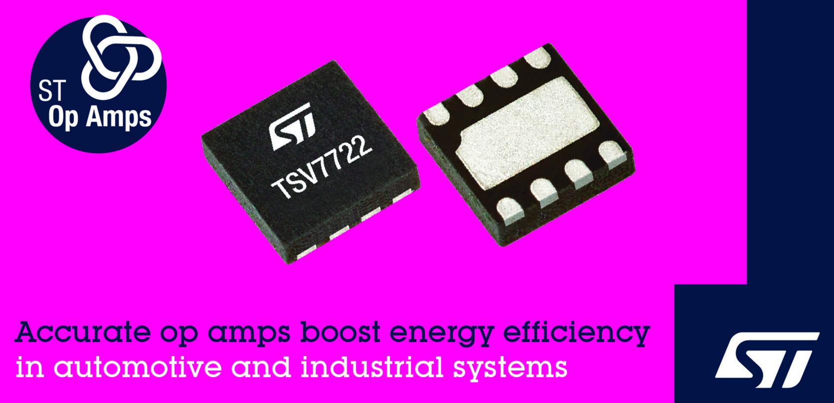 ST高精度高帶寬運算放大器問市,可實現22MHz增益帶寬