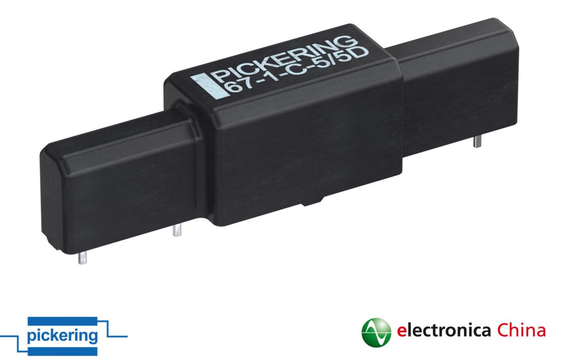 Pickering新款耐高壓舌簧繼電器,節省空間,簡化設計