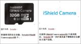 """<font color='red'>Swissbit</font>推出全新""""iShield Camera""""存储卡"""