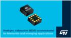 意法半導體發布面向高性能汽車應用的下一代MEMS加速度計