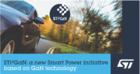意法半導體發布高性能車規級GaN產品系列