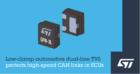意法半導體車規低電容瞬壓抑制器可保護高速接口